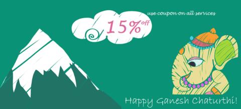Ganesh-Chaturthi-ezzus-coupon