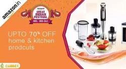 Upto 70% Off Kitchen & Dining Amazon